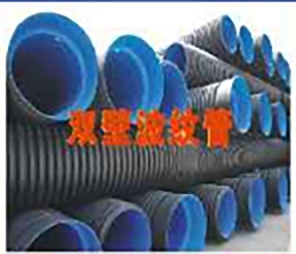 柳州双壁波纹管