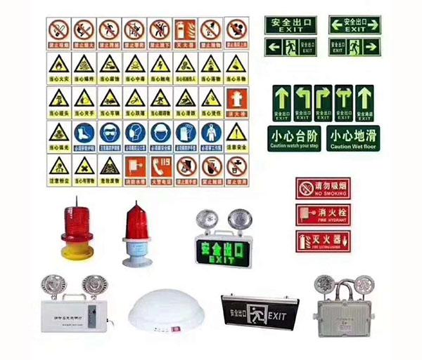 安全指示牌指示灯